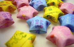 01A9010F02078516-photo-origami.jpg